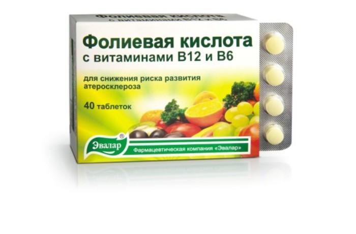 фолиевая кислота при беременности дозировка инструкция по применению - фото 5