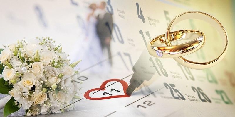 Свадьба в 2017 году: приметы и суеверия