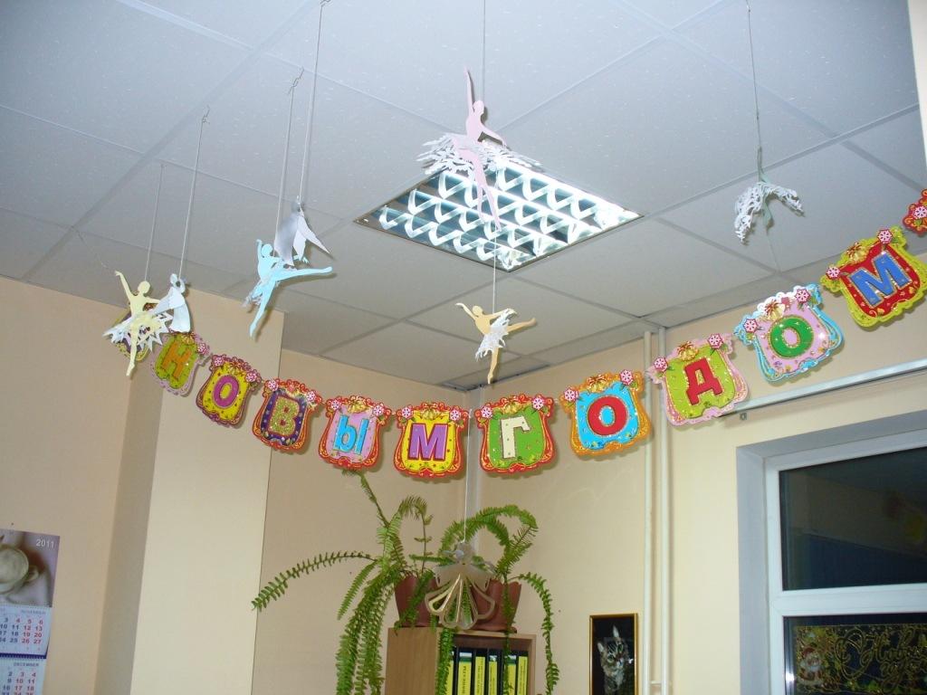 Как украсить офис к новому году своими руками фото
