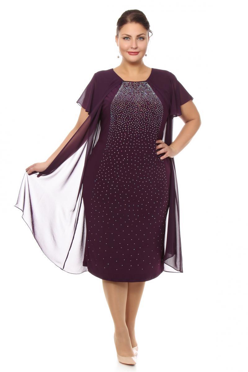 Модели платьев для женщин с доставкой