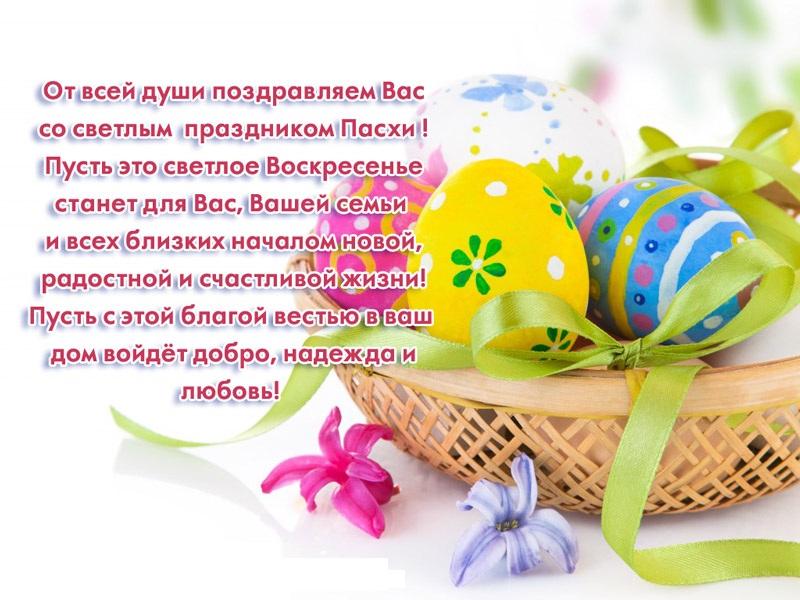 Поздравление на все праздники короткие