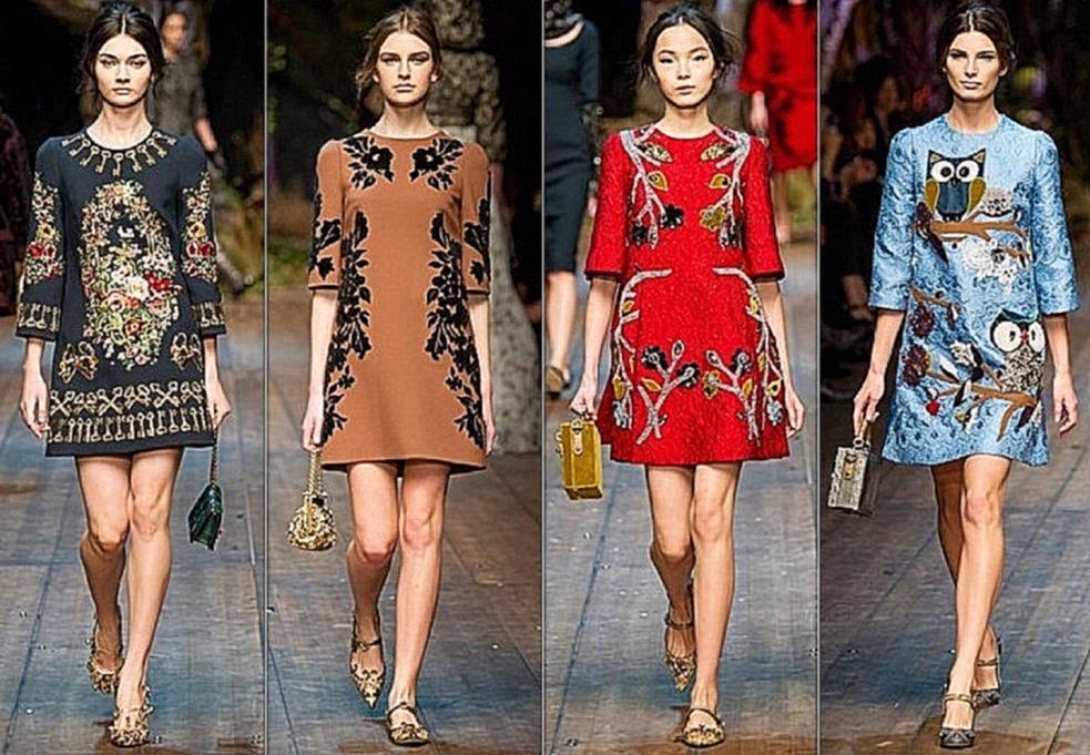 Модные платья трапеция 2017