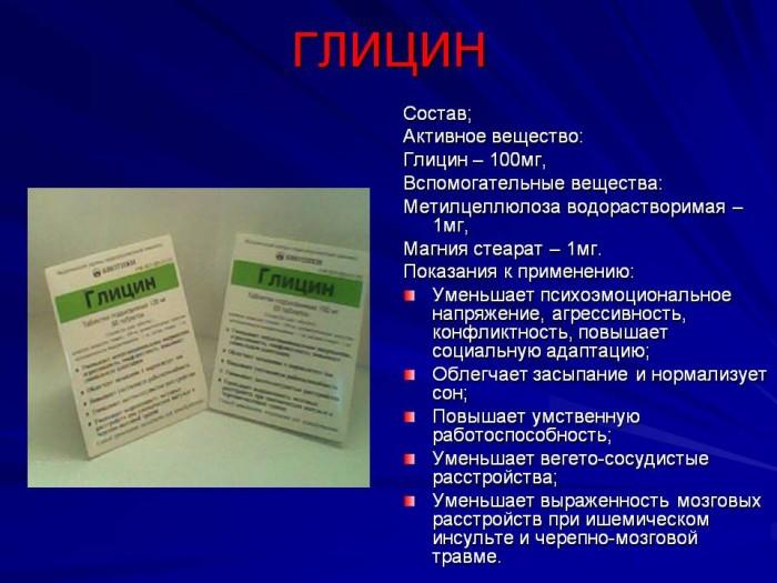Метилцеллюлоза Инструкция По Применению - фото 6