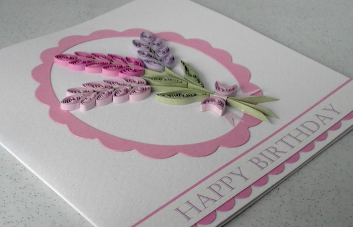 Открытки с днём рождения своими руками из бумаги объемные