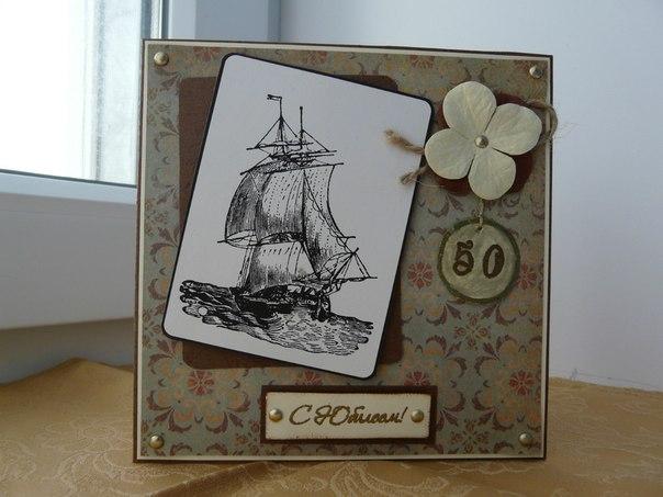 Скрапбукинг открытка 50 лет