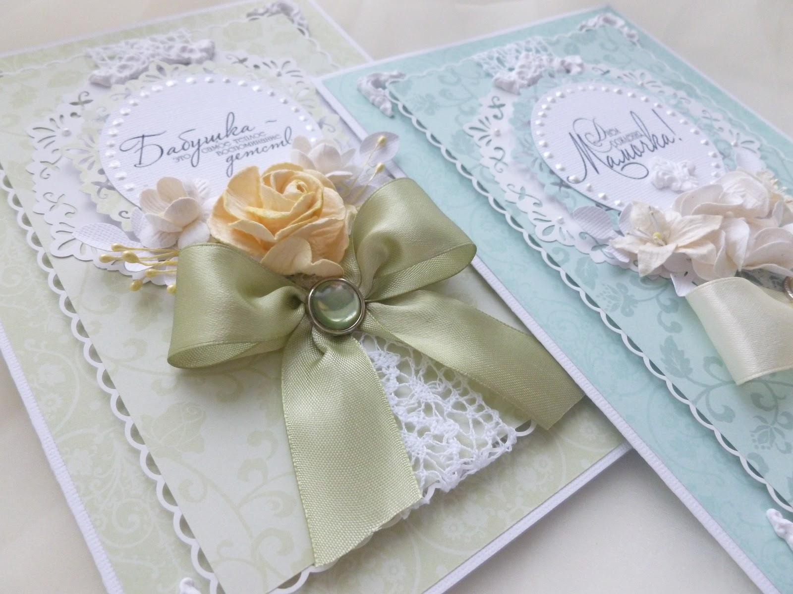 Скрапбукинг открытки для дня рождения - Открытки с днем рождения! Открытки детям на 1,2.3,4,5,6