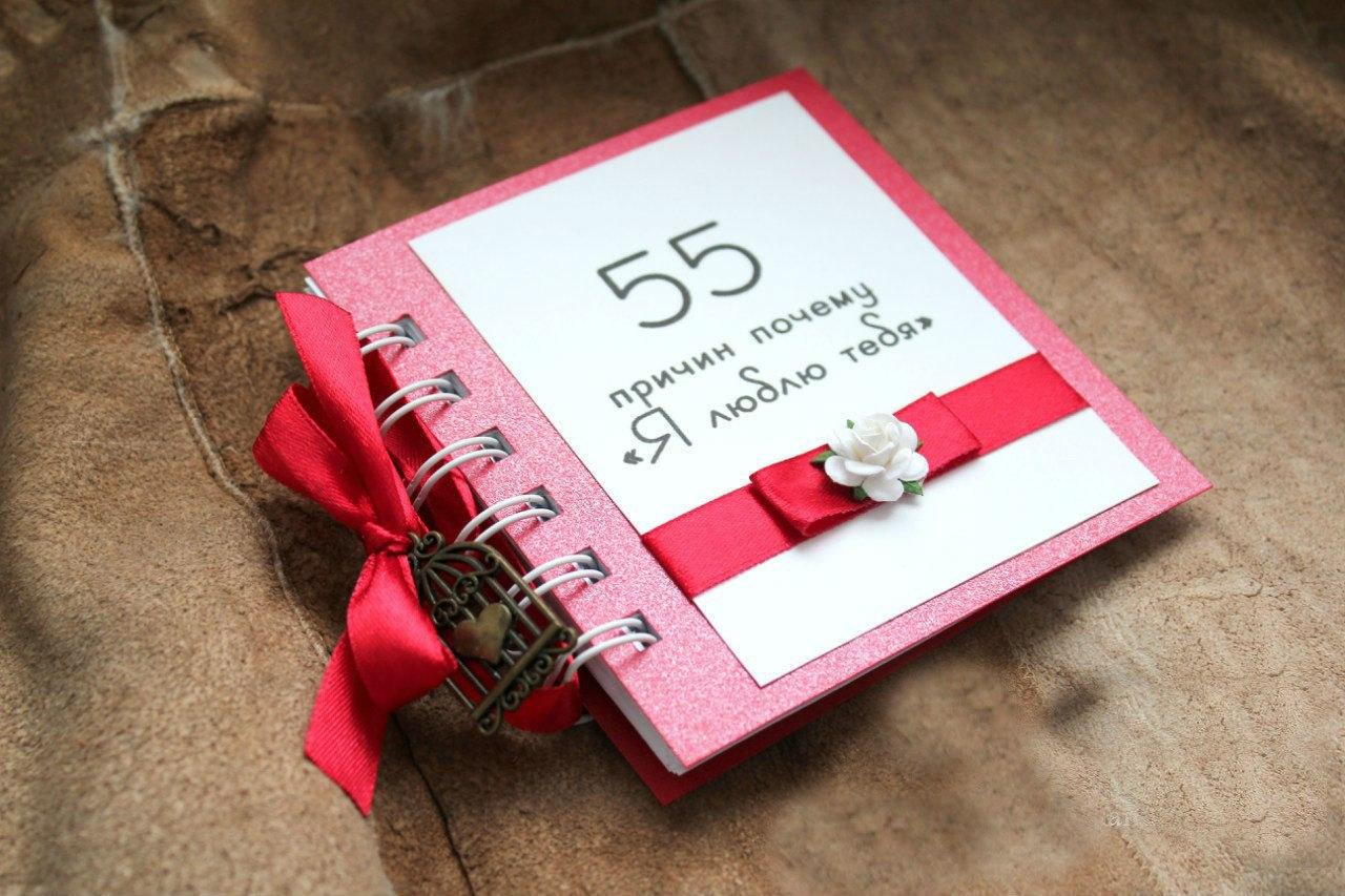 Как сделать книжку воспоминаний для любимого своими руками