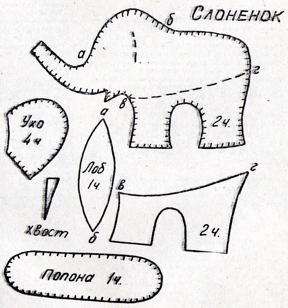Слонята своими руками