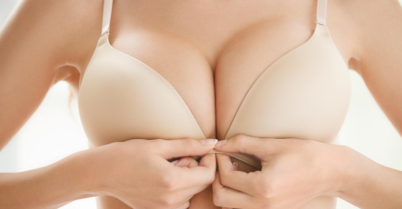 Фото груди с большой ореолой 7 фотография