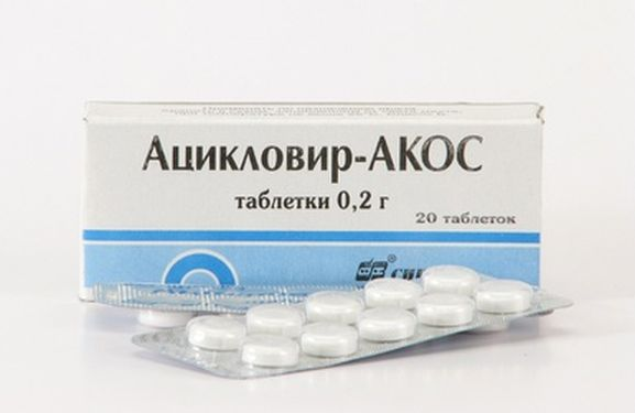 Ацикловир таблетки инструкция по применению при беременности
