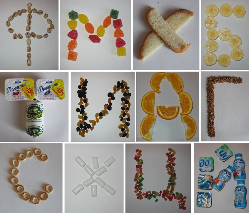 Как сделать буквы из подручных материалов фото