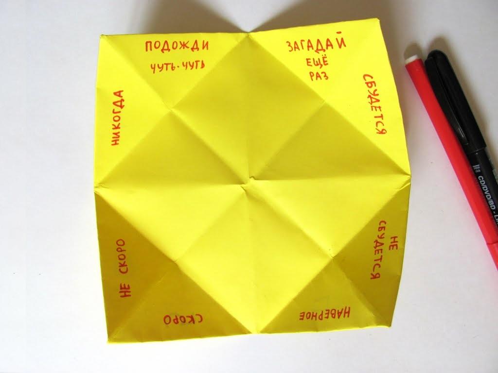 Как сделать из бумаги светильники 109
