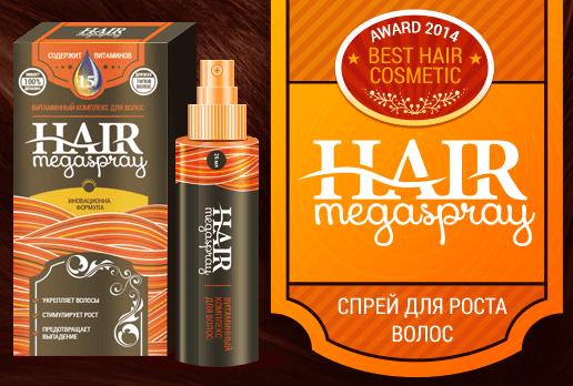 Инструкция По Применению Hair Megaspray - фото 9