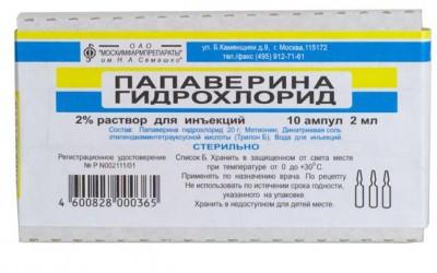 таблетки при беременности 1 триместр