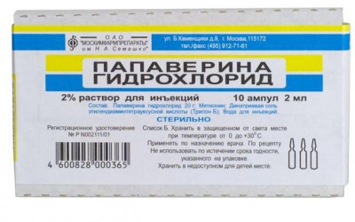 таблетки при беременности на ранних сроках дюфастон