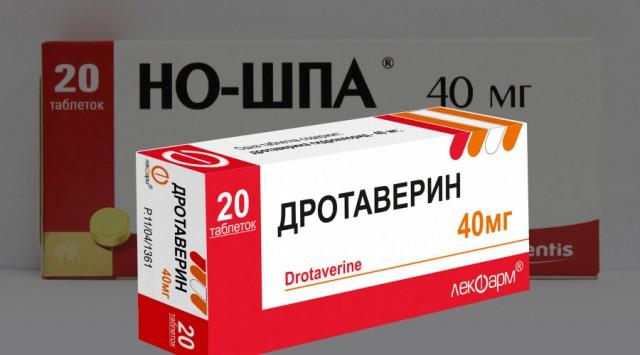 дротаверин от чего помогает инструкция - фото 11