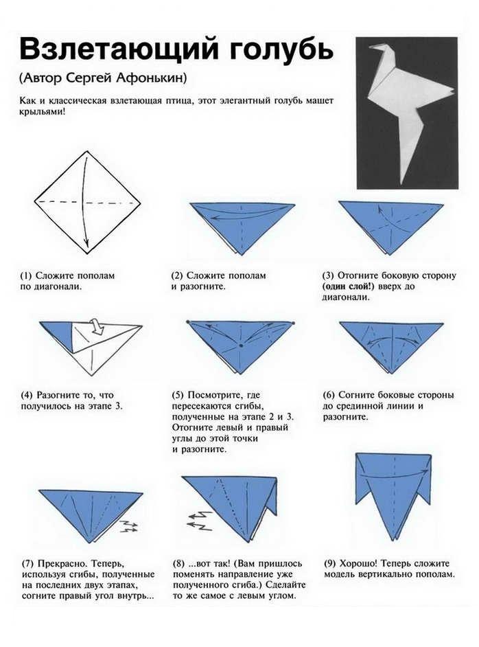Что сделать из бумаги не оригами
