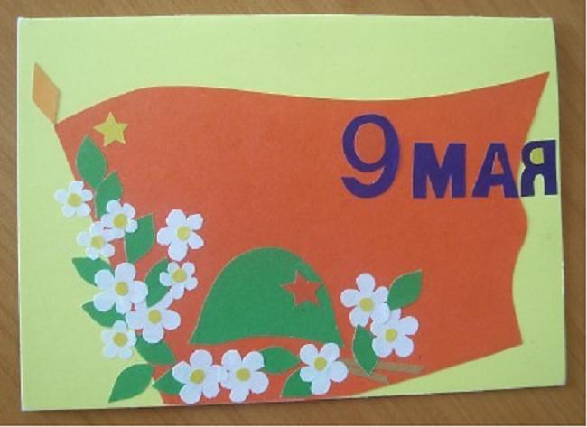 Открытка к 9 мая своими руками из гофрированной бумаги
