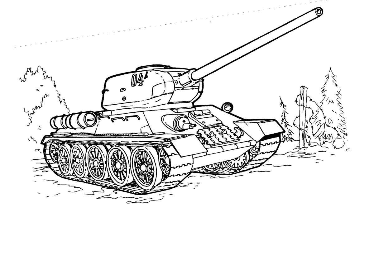 Раскраска для мальчиков танки - 7
