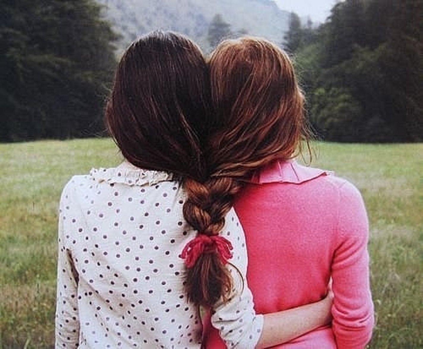 С со знакомой подругой 29 фотография
