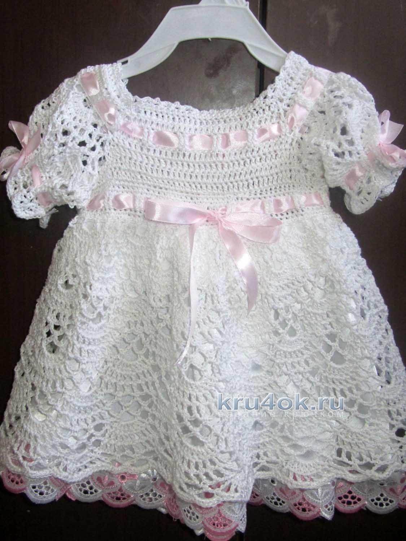 вязаное розовое платье с бантом схема