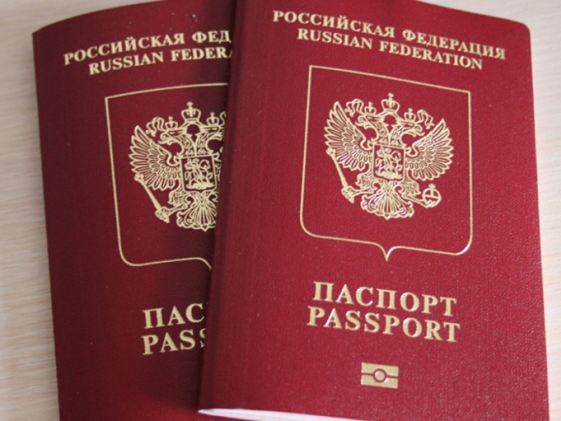 какой паспорт быстрее делать старого или нового образца