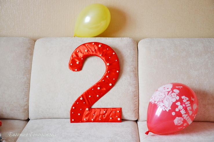 Большая цифра 2 на день рождения своими руками
