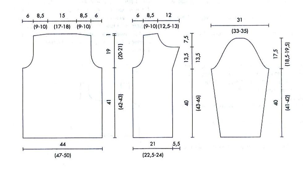 женские брюки 66 размер купить