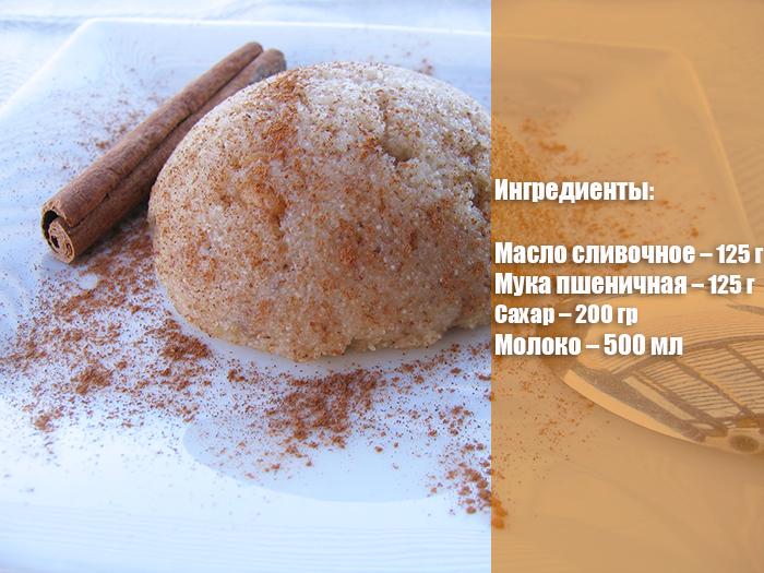 промышленные рецепты арахисовой халвы