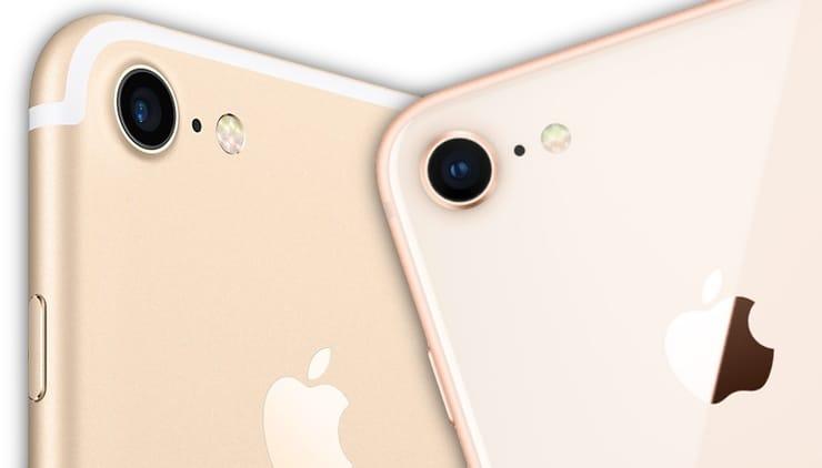 Айфон 8 - мощные габариты