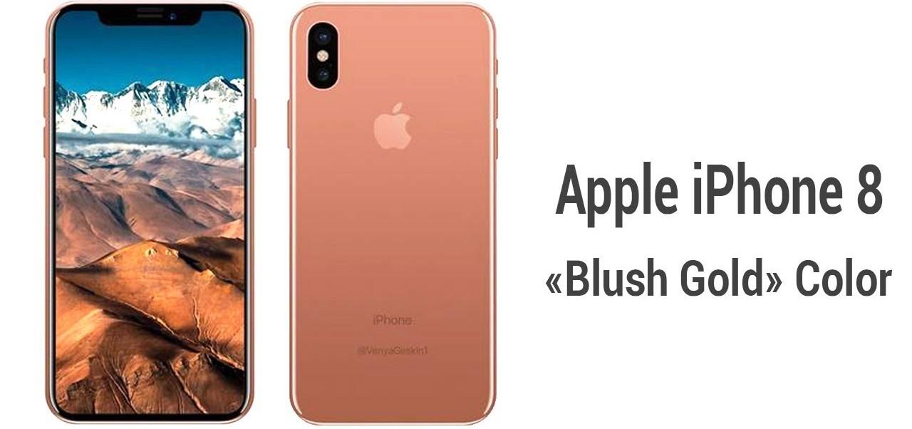Айфон 8 - яркий дисплей