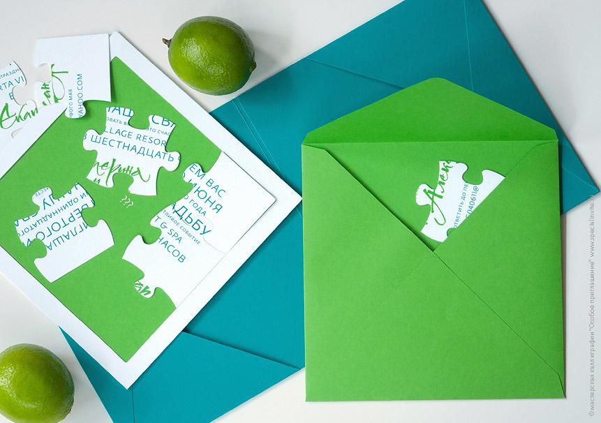 Лучшие идеи по оформлению свадебных пригласительных открыток. Свадебные приглашения своими руками на воздушных шарах, магнитах,