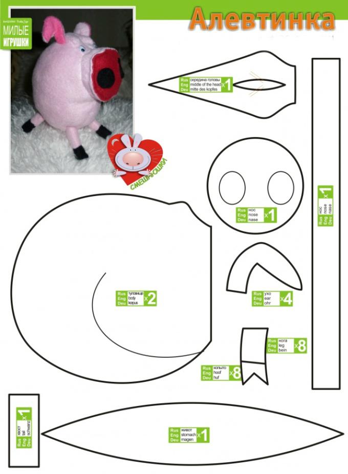 Как сшить своими руками по выкройке свинку пеппу 461