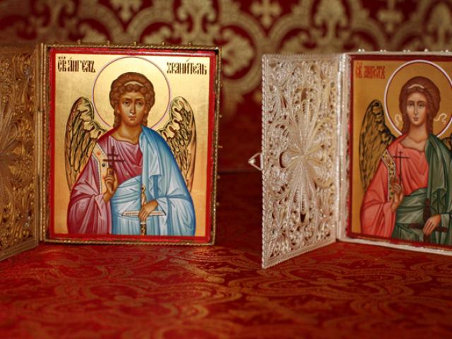 Хочу в подарок на юбилей дарить библию, можно ли живые цветы оптом красноярск цены