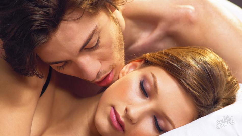 Здоровый сексуальный интерес к жене