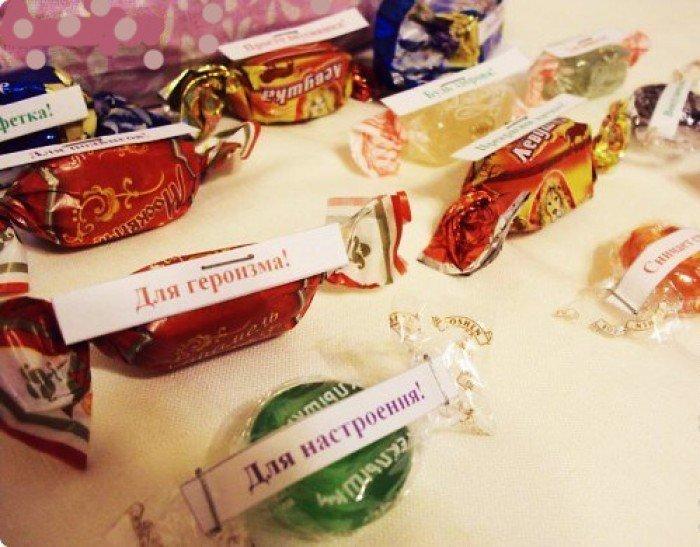 Подарки с конфетами и пожеланиями 333