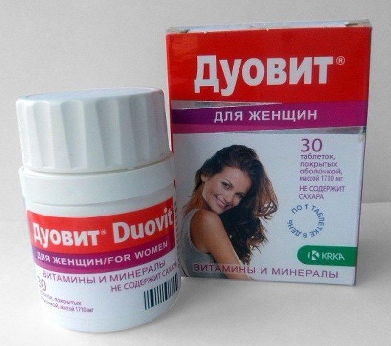 витамины для женщин 30 лет инструкция