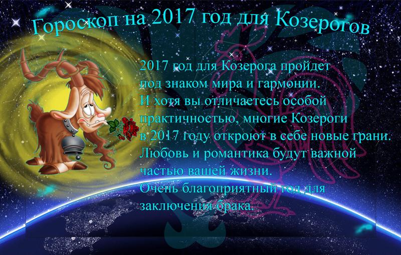 онлайн!Проектная декларация гороскоп козерог работа на март 2017 Санкт-Петербург