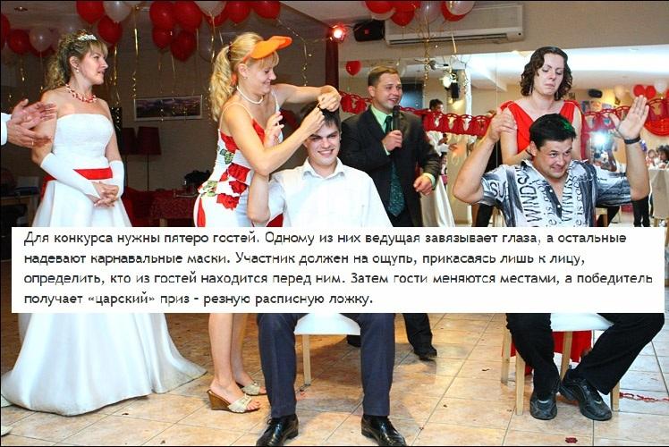 Сценарий свадьбы с приколами и конкурсами