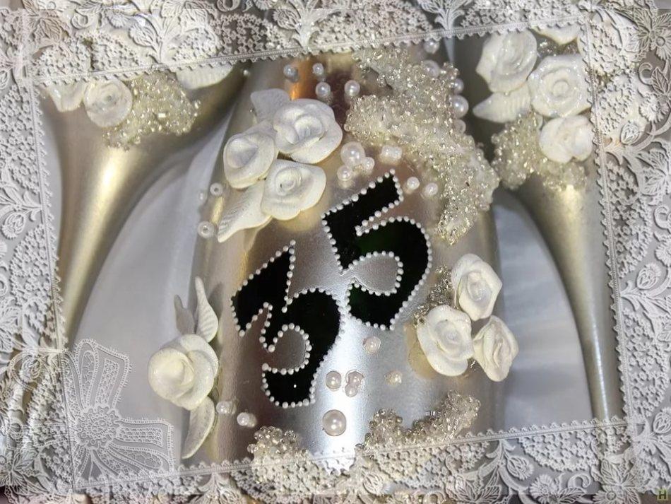 Поздравление с 35 ти летием свадьбы