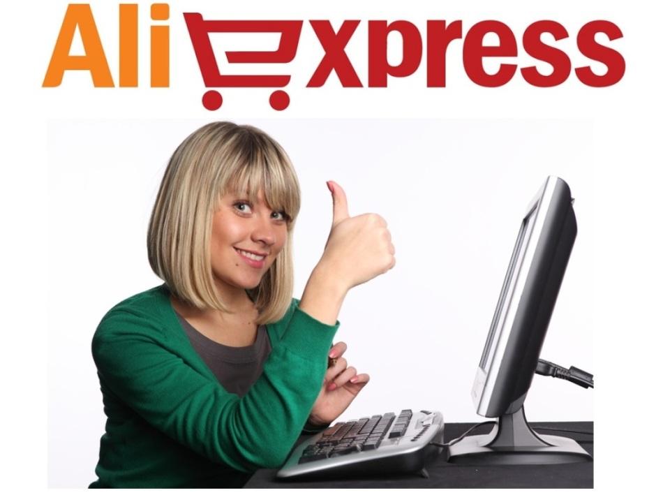 Где можно заказать косметику в интернете