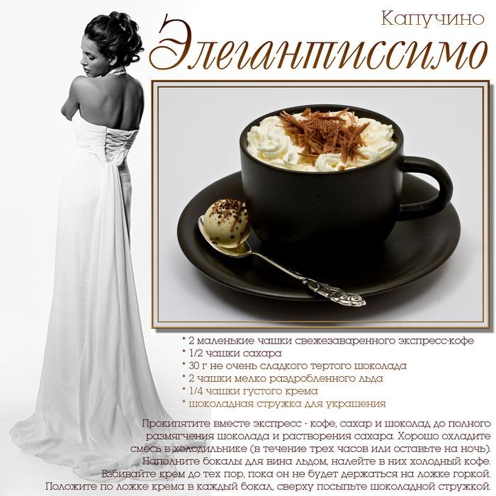 Как сделать капучино дома без кофемашины