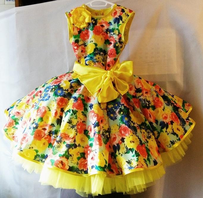 Сшить платье в стили стиляги 42