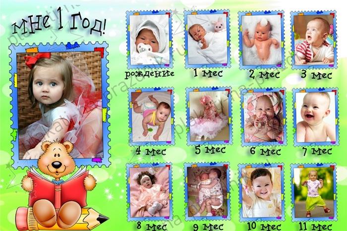 Плакаты с днем рождения для девочки на один год своими руками 40
