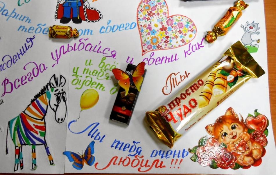 Поздравление мамы на ватмане со сладостями