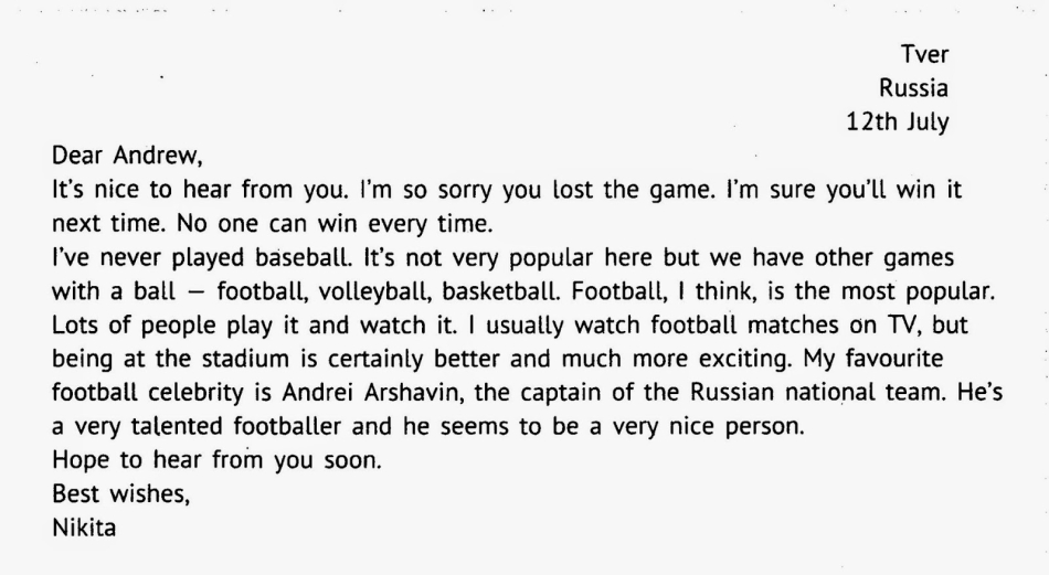 Письмо другу на английском языке 8 класс