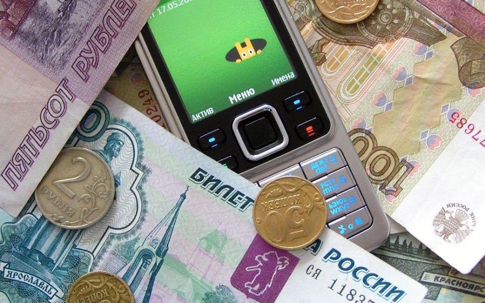 Кредиты наличными в день обращения за 1 час ооо хкф банк спб кредит потребительский