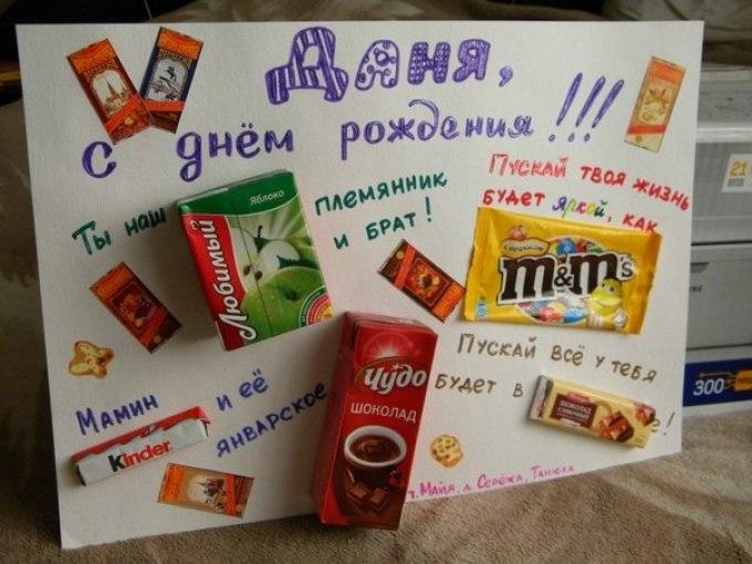 Поздравления на плакате со сладостями подруге на день рождения 8