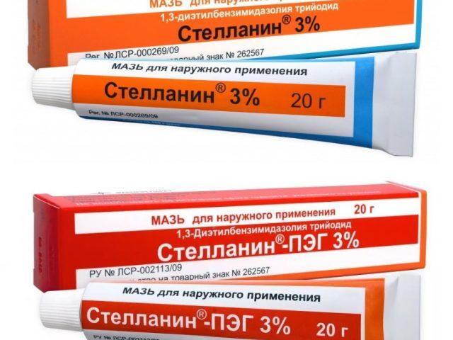 Стелланин инструкция по применению мазь 20 грамм | pro-tabletki. Ru.