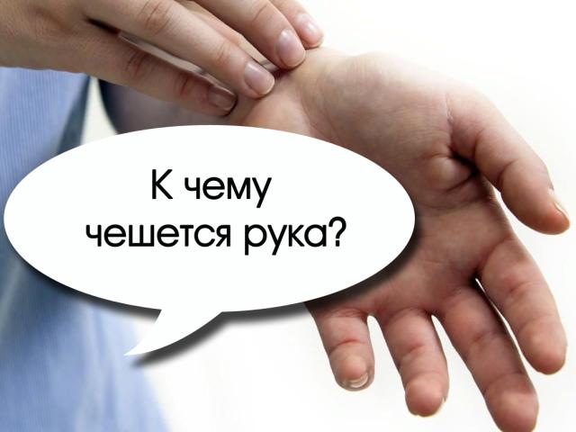 Фото крупно палец в грязной попе женщины